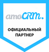 Партнёр amoCRM