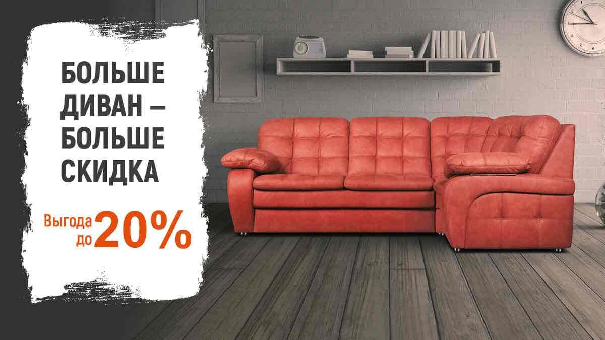 Вывоз мебели в Москве и МО